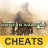 Call of Duty - Modern Warfare 2 Cheats